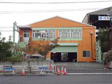 新木場メロンハウス