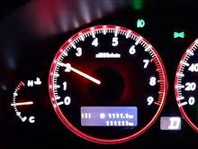 速報!111,111kmを通過