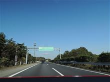 栃木県北へ・・洗車場巡り ε≡≡ヘ( ´∀`)ノ