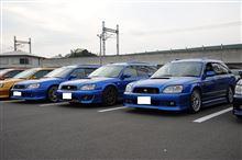 青い3連星♪