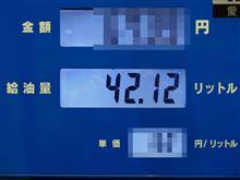 K13マーチの燃料タンク容量って・・・・