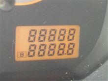 88888