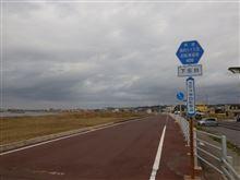 自転車県道...