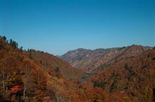 『新潟・福島 奥只見湖周辺』 2013 紅葉ドライブ