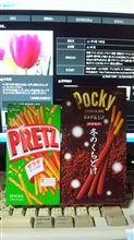 ポッキーの日~☆