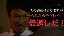 東大阪へ訪問し、その後、奈良のイケメン店へ