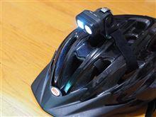 ヘルメットライト