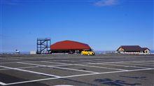 伊吹山ドライブウェイ山頂の素晴らしい展望を眺めながらフレンチトーストでカッフェタイム♪