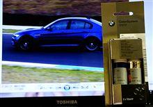 点貯 BMW純正タッチアップを買う。。。。