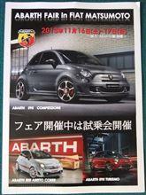 ABARTH FAIR in FIAT MATSUMOTO