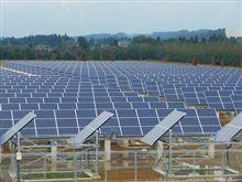 太陽光発電所開設計画 ?