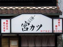 近所の美味しいお店(其の二)