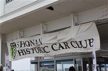 第50回 湘南ヒストリックカークラブ ミーティング 大磯ロングビーチ - 2013年12月1日☆