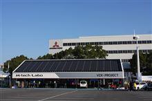 MMF 岡崎 2013