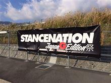 STANCENATION