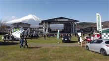 みんカラ「オープンミーティング」2013in山中湖に参加してきました♪(^-^)/