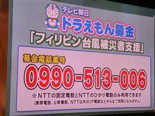 御願い105円