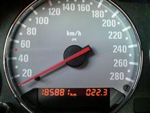 185881-185627=254km