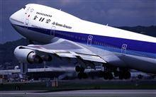 伊丹にボーイング747が帰ってくるよ!
