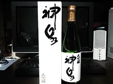 政府専用機正式機内酒 「神泉大吟醸」