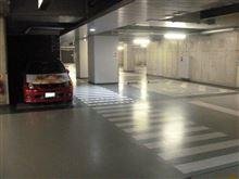 オプミ前の夜間UDX地下駐車場報告