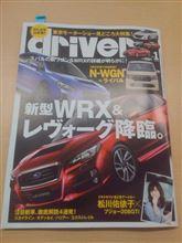 八重洲出版 driver さま