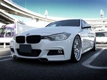 GARBINO BMW 320d M-Sport向けエアロ リリース致します。