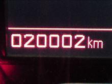 目指せ30万キロC5版 第6回   失敗(>_<)