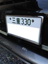 車検完了(^o^)v