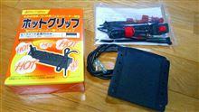 Ninja250SE'14 グリップヒーター取付&LEDポジション球交換
