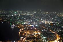 世界三大夜景、函館