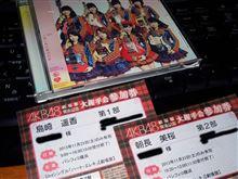 AKB48『ハート・エレキ』劇場版大握手会inパシフィコ横浜