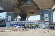 東京モーターショー2013 ~ 国産車