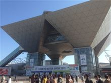 東京モータショー