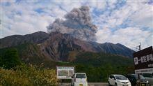 鹿児島 桜島 今年806回目の噴火