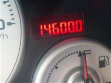 146,000キロ