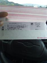 ロマン通信2013(424)「〇A〇O〇Aモーターショーに行きます」