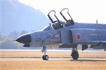 岐阜基地航空祭 2013 に行ってきた