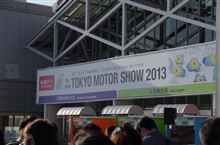 The 43rd TOKYO MOTOR SHOW 2013①