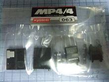週刊Mclaren Honda MP4/4 第63号