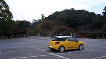 DS3 琵琶湖周辺癒しドライブto 彦根(彦根城周辺散策)