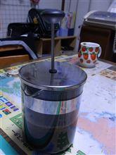 「フレンチ」プレスコーヒー