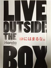 Live outside the box.