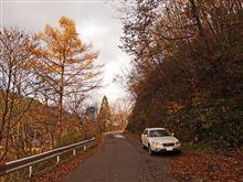 広島県道252号恐羅漢公園線