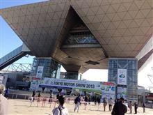 東京モーターショー2013会場に到着