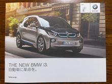 BMW i3♪
