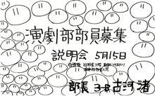 みんカラのスタイルシートの弄り方の紹介!(画像固定、背景の透明化、フォント変更)