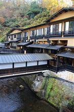 晩秋のお山をドライブ  黒川温泉を散策&お宿