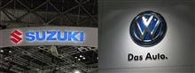 【東京モーターショー2013】 スズキ・VW