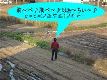 池袋よ!これが香川だ! o(^^o)(o^^)o